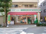 ローソンストア100浅草寿店