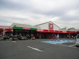(株)松源 貝塚鳥羽店の画像1