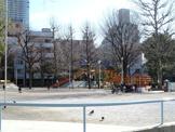 入谷南公園