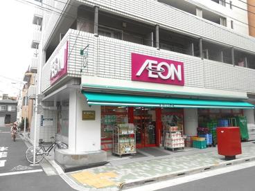 まいばすけっと合羽橋北店の画像1