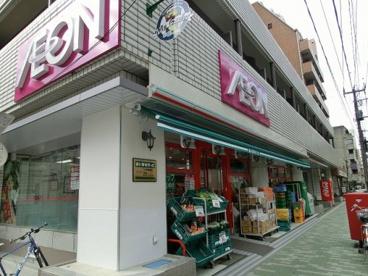 まいばすけっと合羽橋北店の画像2