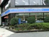 ローソン上野五丁目昭和通店