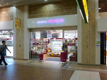 成城石井アトレ上野店の画像1