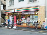 セブンイレブン台東西浅草3丁目店