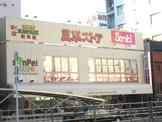 三平ストア浅草店