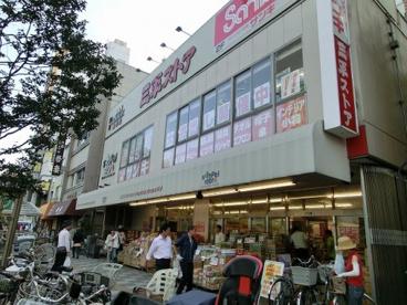 三平ストア浅草店の画像2