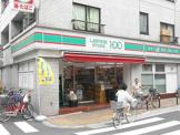 ローソンストア100西浅草店