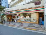 セブンイレブン浅草千束店