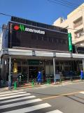 マルエツ浅草四丁目店