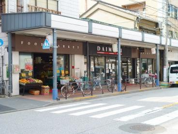 マルエツ浅草四丁目店の画像2