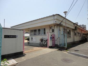 貝塚市立幼稚園津田幼稚園の画像1