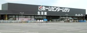 ホームセンタームサシ貝塚店の画像1