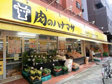 肉のハナマサ浅草橋店の画像1