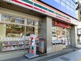 セブンイレブン台東浅草3丁目東店