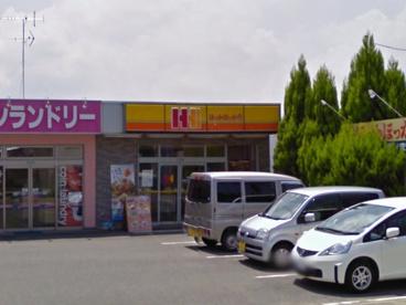 ほっかほっか亭 津田北店の画像1