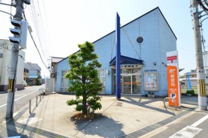 貝塚小瀬郵便局の画像1