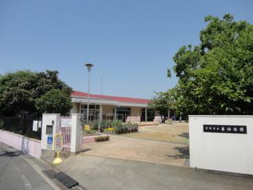 東幼稚園の画像1
