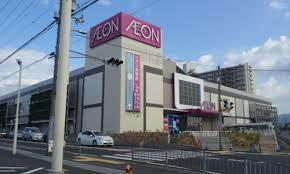 イオン貝塚店の画像1