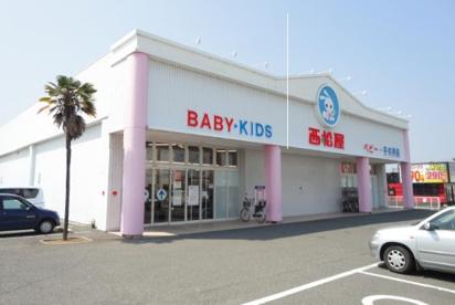西松屋貝塚店の画像1