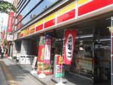 デイリーヤマザキ台東蔵前駅前店
