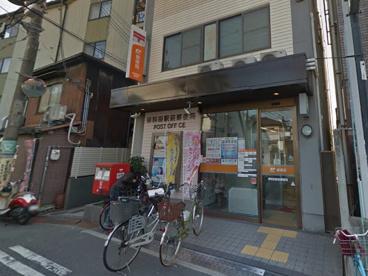 岸和田駅前郵便局の画像1