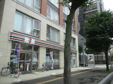 セブン-イレブン 札幌南2西9店の画像1