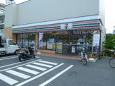 セブン−イレブン足立東綾瀬公園店
