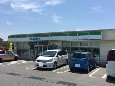 ファミリーマート取手井野店の画像1