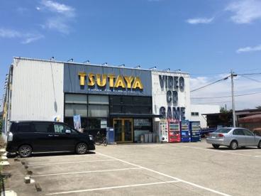 TSUTAYA取手青柳店の画像1