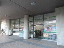 ファミリーマートプラウドタワー船橋店