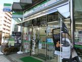 ファミリーマート台東鳥越店