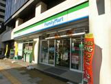 ファミリーマート東上野5丁目店