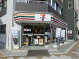 セブンイレブン台東区役所前店