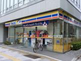 ミニストップ東上野6丁目店