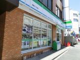 ファミリーマート湯島3丁目店