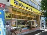 HanamasaPlus+湯島店