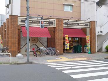 いなげや入谷店の画像4