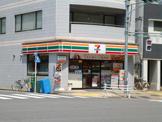 セブンイレブン入谷1丁目店