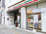 セブンイレブン台東北上野1丁目店