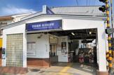鳥羽街道駅(京阪)