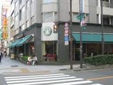 スターバックスコーヒー浅草雷門通り店