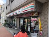 セブンイレブン荒川店