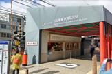 伏見稲荷駅(京阪本線)