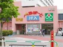 スーパー三徳汐入店