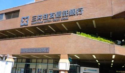 三井住友信託銀行 和歌山支店の画像1