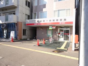 札幌南一条西郵便局の画像1