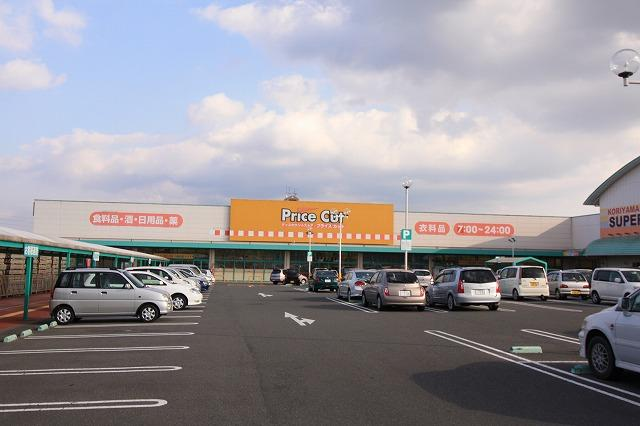 プライスカット 大和小泉店の画像