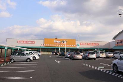 プライスカット 大和小泉店の画像1