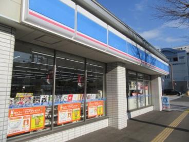ローソン 札幌南2条西十一丁目店の画像1