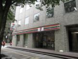 セブンイレブン・札幌大通西7丁目店